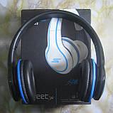 Дротові навушники повнорозмірні SMS S-62 (чорні), фото 2