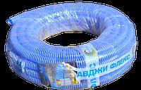 Шланг гофра сифонний Avci Flex 63 мм бухта 25м, фото 1