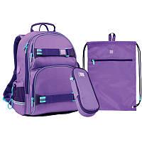 Школьный набор Wonder Kite рюкзак, пенал, сумка. Фиолетовый цвет.