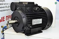 Электродвигатель однофазный АИР Е80 С2 У3 (2,кВТ. 3000 об\мин)