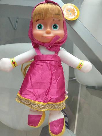 Игрушка Кукла Маша из мультфильма Маша и Медведь (музыка) 29см, фото 2