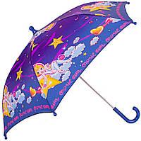 Детский зонт-трость механический AIRTON (АЭРТОН) Z1551-3 Звездное небо