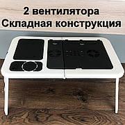 Подставка столик для ноутбука с 2 USB кулерами охлаждения раскладной трансформер E-Table LD09