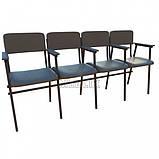Стільці секційні для актових залів та зон очікування ТРІО АЛІСА з підлокітниками, фото 2