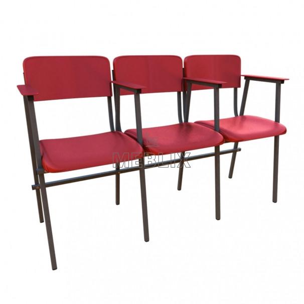 Стільці секційні для актових залів та зон очікування ТРІО АЛІСА з підлокітниками