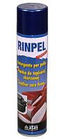 RINPEL Засіб для чистки  натуральної шкіри  400ml   ATAS