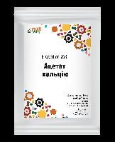 Ацетат кальция порошок Консервант Мука хлебобулочные изделия E-Creation 263 1 кг