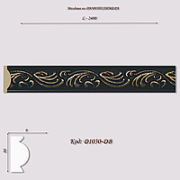 D1030-DB Молдинг из дюрополимера