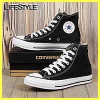Кеды конверс высокие / Converse all star (35-46 р.) / Кеды мужские, женские