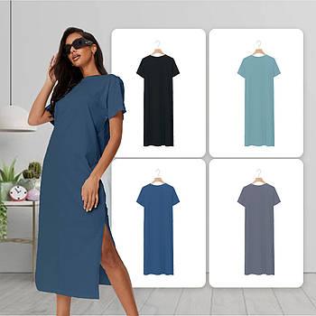 Модное однотоннее платье синего цвета (базовый гардероб) ТМ СДВУ модель SD2