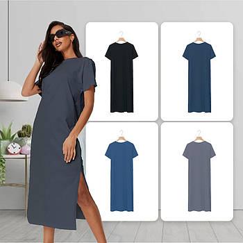 Модное однотоннее платье темно синего цвета (базовый гардероб) ТМ СДВУ модель SD2