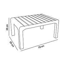 Набор мебели Irak Plastik Гавайи (2 кресла + скамейка + столик) тёмно-коричневый, фото 3