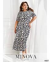 Чудесное длинное платье из штапеля синего цвета с белыми цветами, больших размеров от 50 до 64