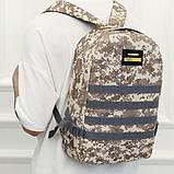 Рюкзак школьный портфель военный армейский, фото 4