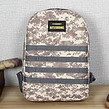 Рюкзак школьный портфель военный армейский, фото 6