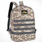 Рюкзак школьный портфель военный армейский, фото 5
