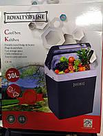 Автохолодильник Royalty Line 30л автомобильный холодильник 12-220 вт