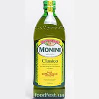 Олія оливкова ТМ Monini (Італія) 1л