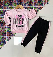 Детский костюм для девочки HAPPYразмер 2-5 лет, розового цвета