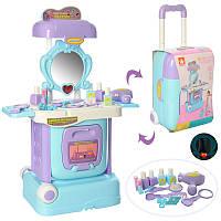 Детское трюмо-чемодан, фото 1