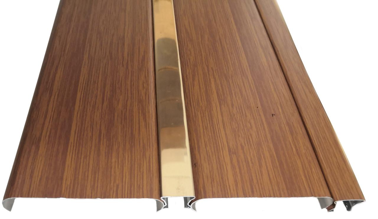 Реечный алюминиевый потолок дуб с золотой вставкой, комплект