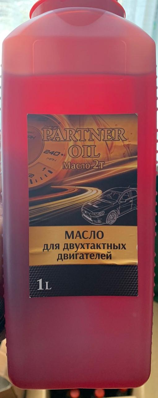 Моторное масло 2Т для тактных двигателей TM Partner Oil  5 л