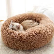 Лежанка постель для кошки или собачки бежевый диаметром 45 см.