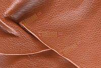 Мебельная искусственная кожа  Arena antik ( Арена антик ) 139 (производитель APEX)