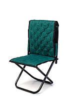 Рыбацкий стул со спинкой, компактный, раскладной. Незаменимая вещь для хорошего улова и отдыха. Цвет: зелёный.