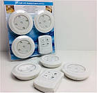 """ОПТ Набір """"розумних"""" світлодіодних LED-світильників (push-for-light) 3 шт + пульт дистанційного управління, фото 2"""