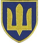 Шеврон ЗСУ Апарат Головнокомандувача (тризуб), фото 2