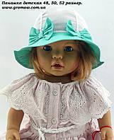 Оптом панамки дитячі 46 48 50 52 розмір панамка дитяча панама головні убори дитячі для дівчинки опт, фото 1
