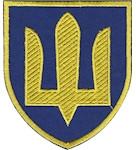 Шеврон ЗСУ Апарат Головнокомандувача (тризуб)