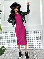 Женское платье миди трикотаж-резинка Малина