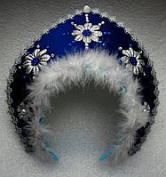 Кокошник снегурочки (синий)