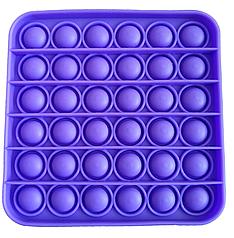 Pop It сенсорная игрушка, пупырка, поп ит антистресс, pop it fidget, попит, фиолетовый квадрат