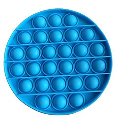 Pop It сенсорная игрушка, пупырка, поп ит антистресс, pop it fidget, попит, синий круг