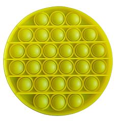 Pop It сенсорна іграшка, пупырка, поп іт антистрес, pop it fidget, попит, жовтий круг