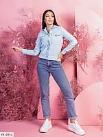Молодежная короткая куртка джинсовая стрейчевая с бахромой на спине р-ры 42-48 арт.1170