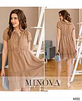 Платье №061Н-бежевый р.42-44;46-48