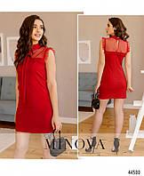 Платье №5361-красный р.42;44;46