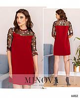 Платье №844-красный р.42-44;46-48