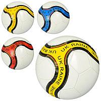 Футбольний м'яч EV 3239 (розмір 5)