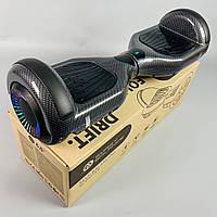 Гироборд Гироскутер Smart Balance Wheel 6.5 сигвей Карбон с гарантией 2 года