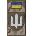 Шеврон-заглушка на липучке Армейская авиация