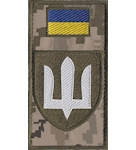 Шеврон-заглушка на липучке Армейская авиация, фото 2