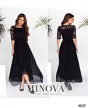 Платье №2104-черный р.42;44;46