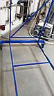 Складська драбина платформова Н 3500 мм Б/У, фото 6
