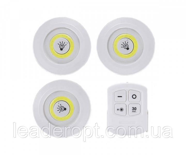 """ОПТ Набір """"розумних"""" світлодіодних LED-світильників (push-for-light) 3 шт + пульт дистанційного управління"""