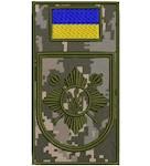 Шеврон-заглушка на липучке Почесна варта Окремий Президентський полк